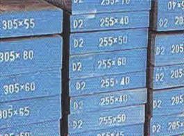 國產Cr12Mo1V1(D2)冷作模具鋼